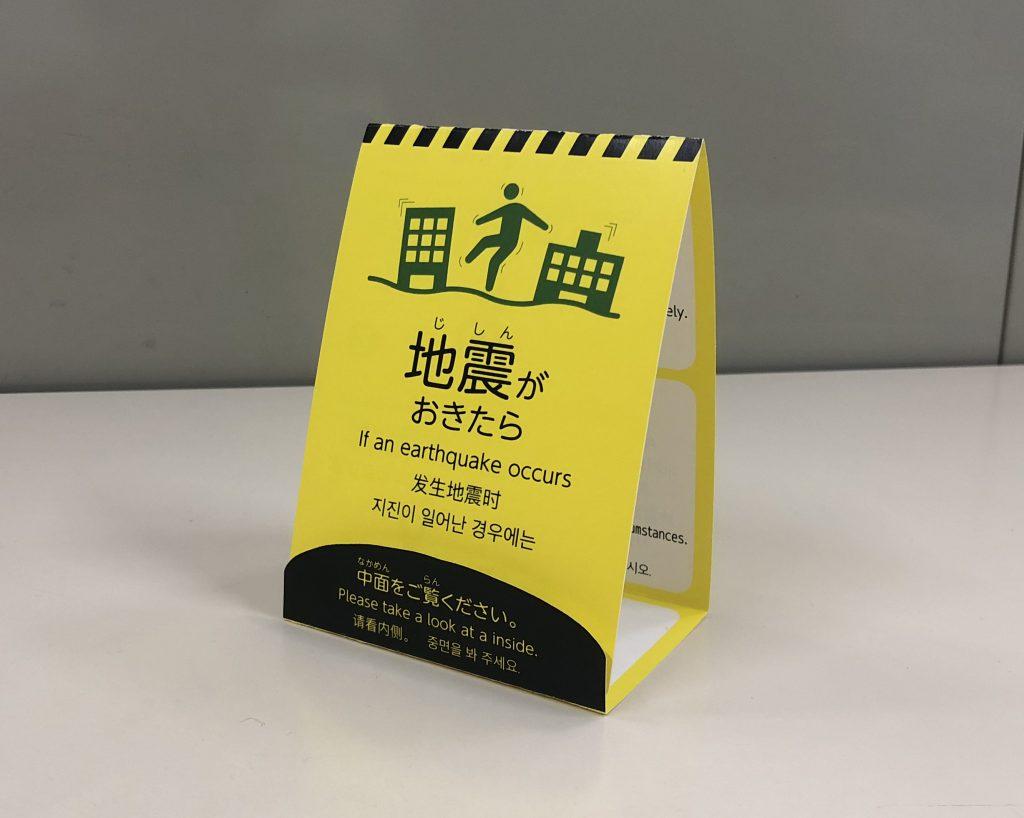 第12回メディア・ユニバーサルデザインコンペティション 佳作受賞!