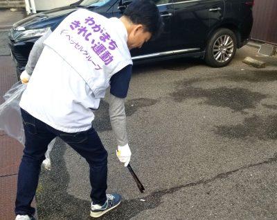 福山市一斉清掃