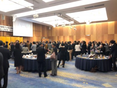 ベッセルグループOB・OG懇親会(福山地区)が開催されました