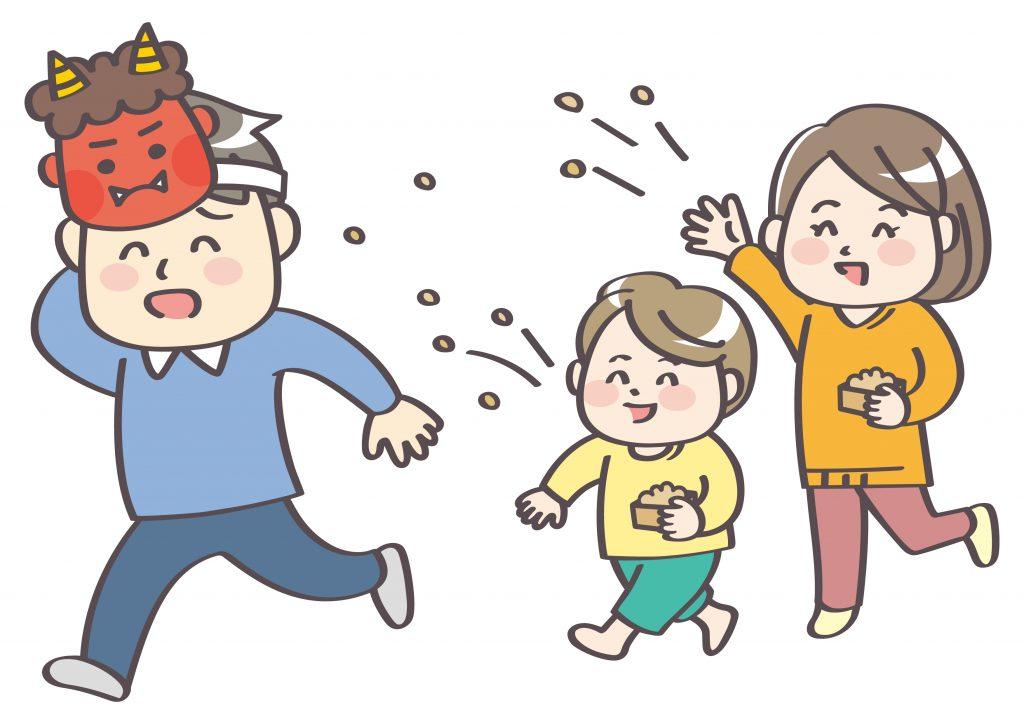 今年の節分は、2月2日(火)!!